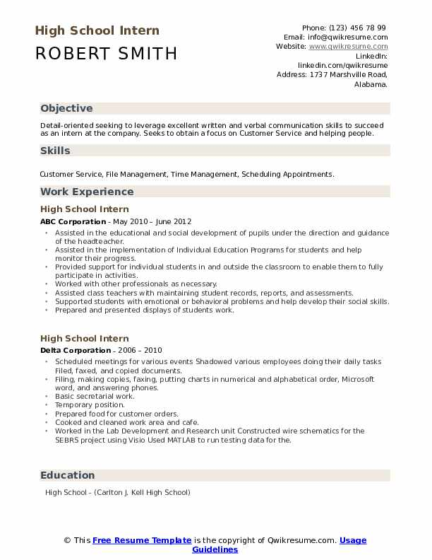 High school intern resume sample cover letter for vacation work