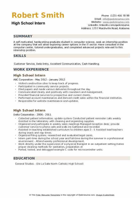 High School Intern Resume example