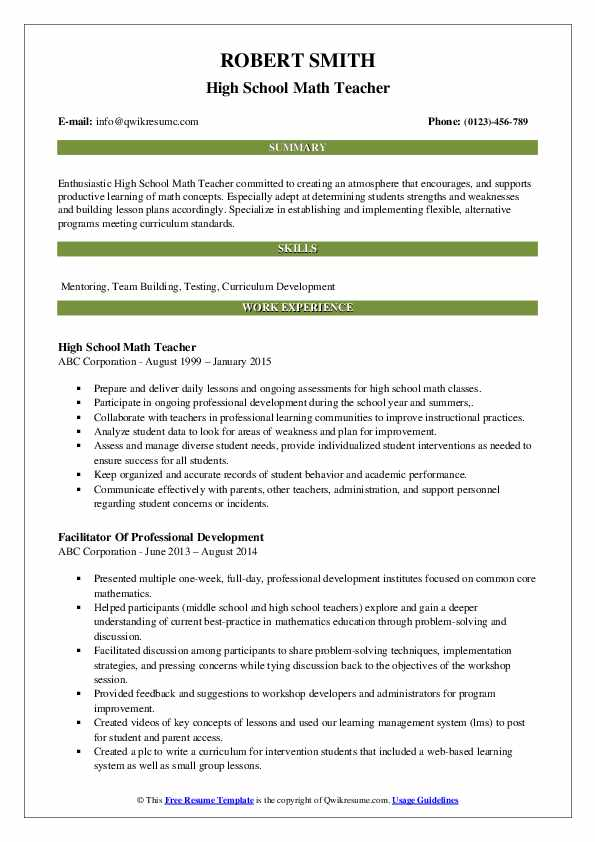 high school math teacher resume samples