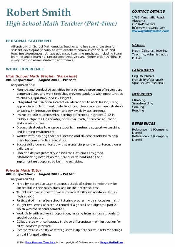 High School Math Teacher (Part-time) Resume Sample