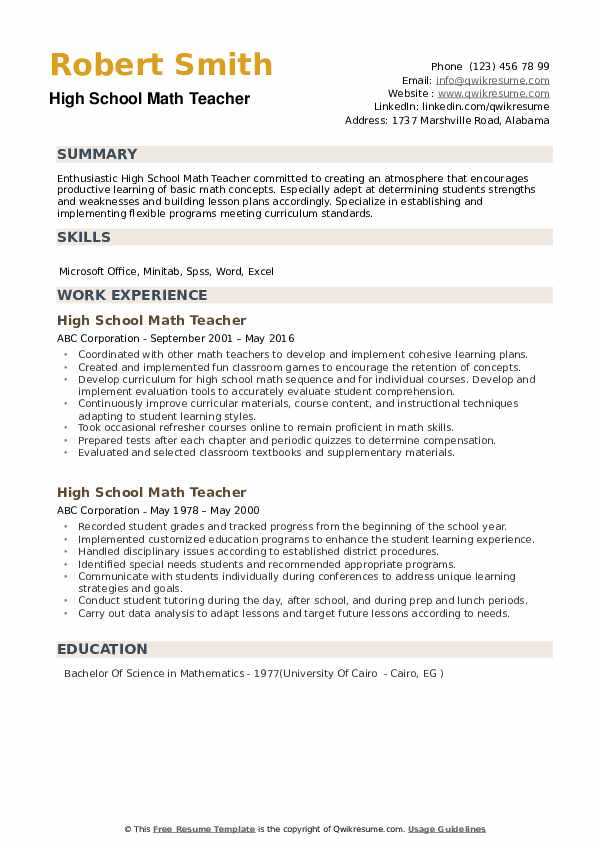 High School Math Teacher Resume Samples Qwikresume