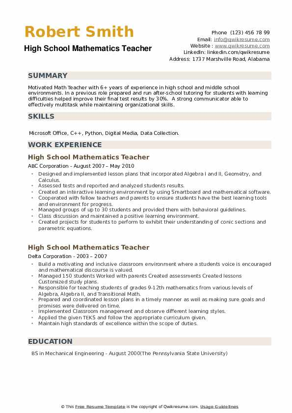 High School Mathematics Teacher Resume example
