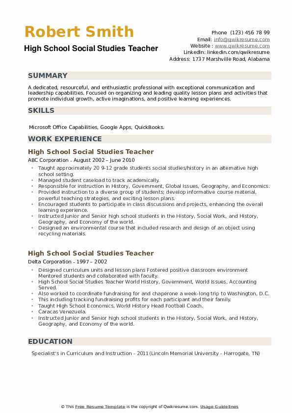 High School Social Studies Teacher Resume example