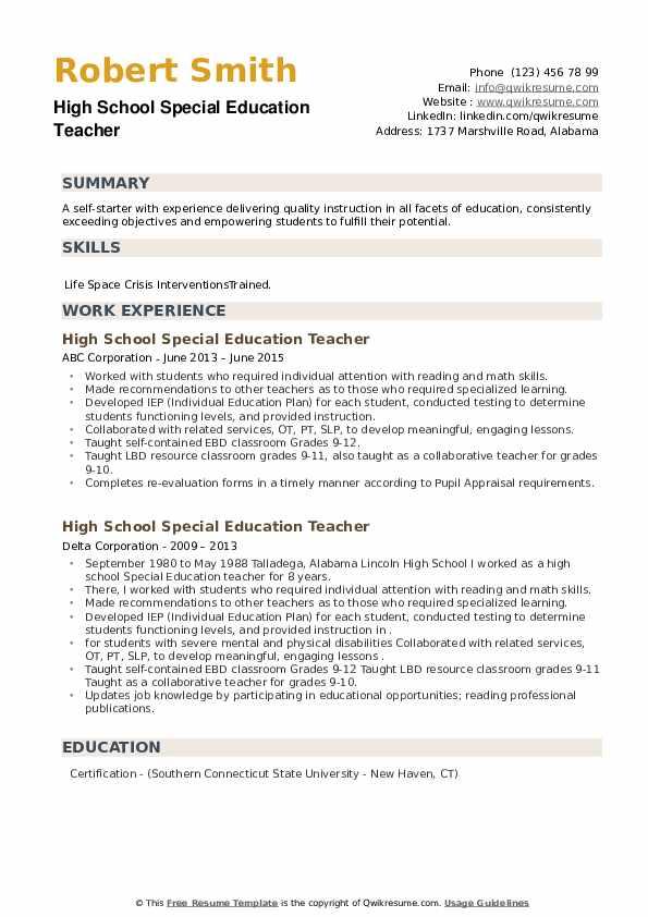 High School Special Education Teacher Resume example