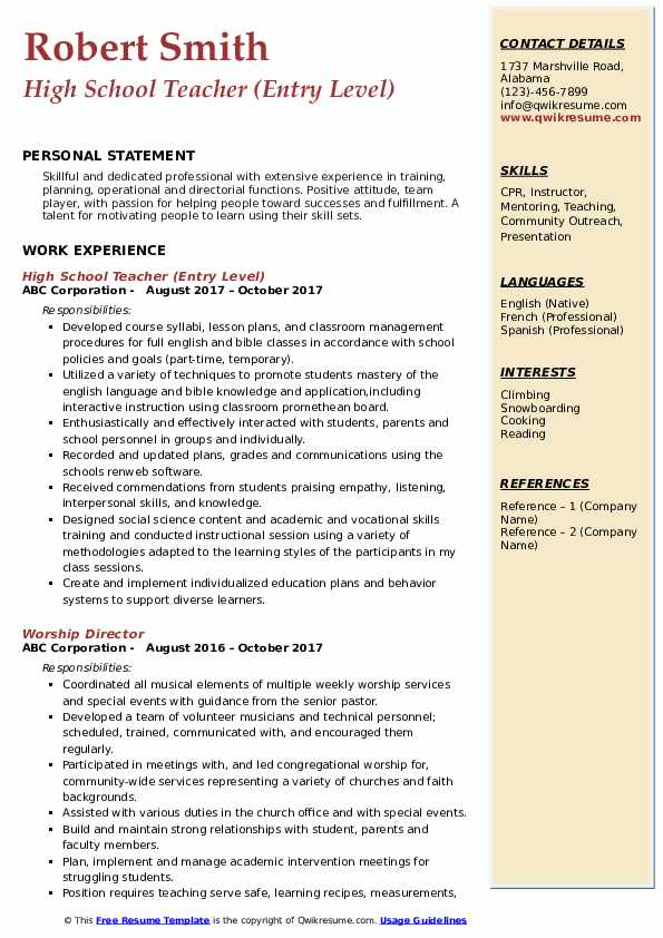 high school teacher resume samples