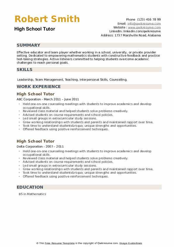 High School Tutor Resume example