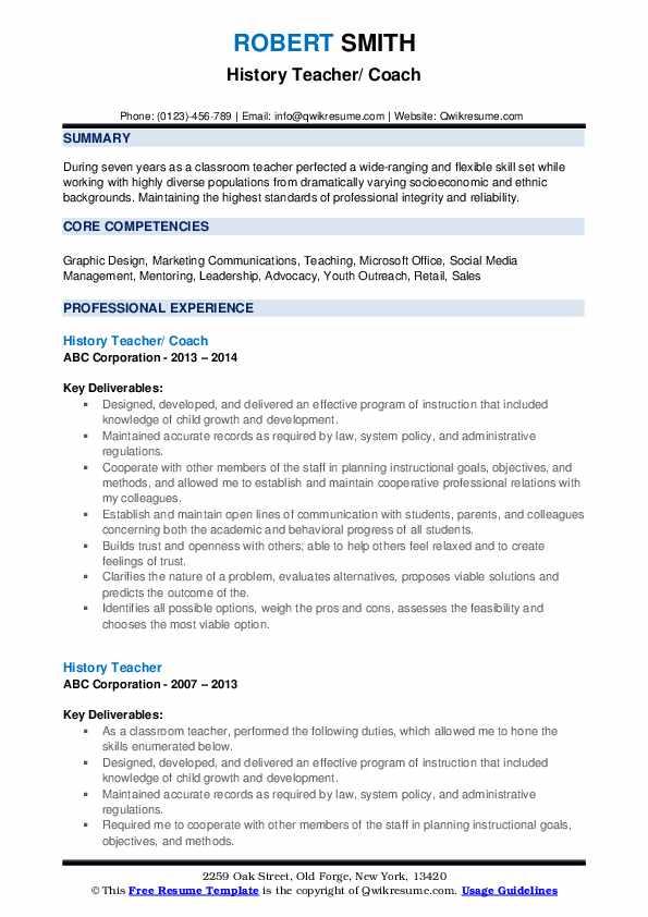 History Teacher/ Coach Resume Example
