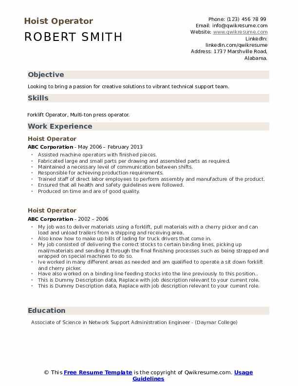 Hoist Operator Resume example