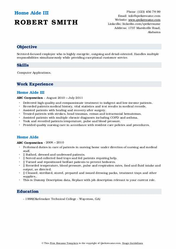 Home Aide III Resume Format