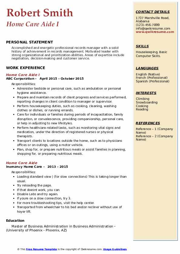 Home Care Aide I Resume Example