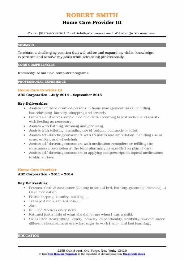 Home Care Provider III Resume Template