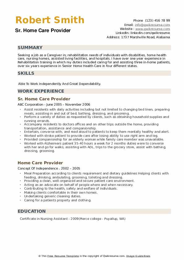 home care provider resume samples