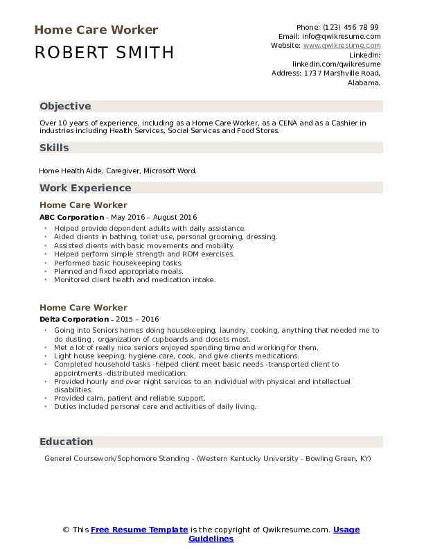 Home Care Worker Resume Samples Qwikresume