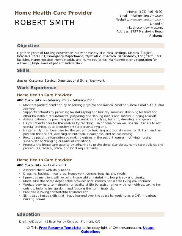 Home Health Care Provider Resume Example
