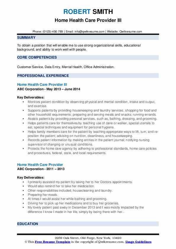 Home Health Care Provider III Resume Sample