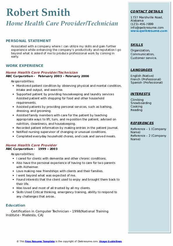 home health care provider resume samples