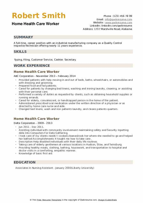 Home Health Care Worker Resume example