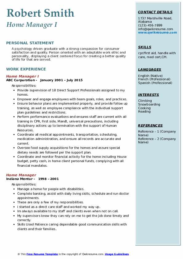 Home Manager I Resume Example