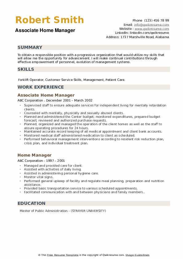 Associate Home Manager Resume Sample