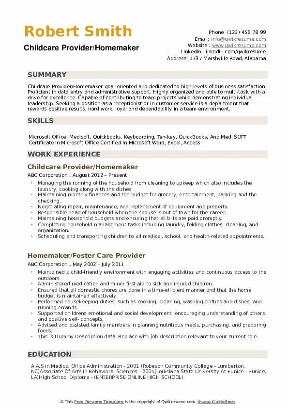 homemaker resume samples