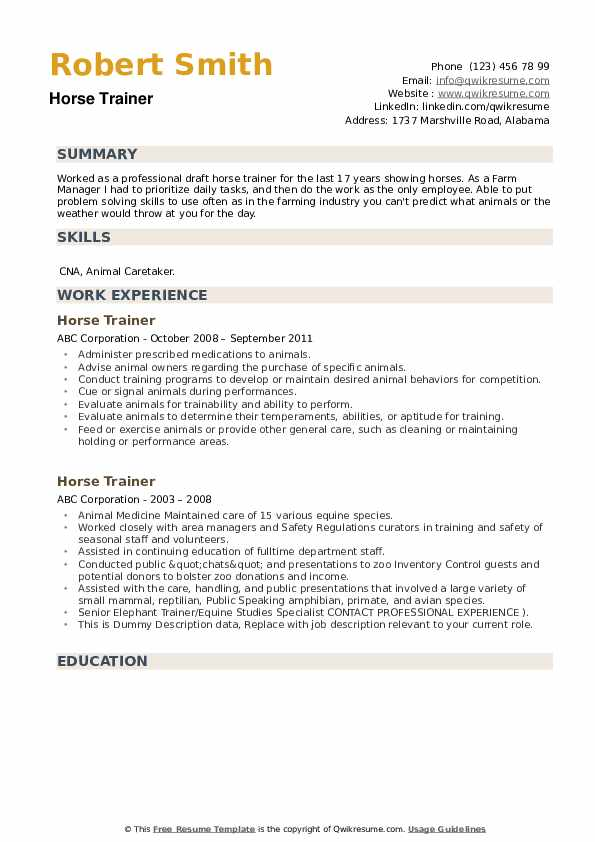 Horse Trainer Resume example