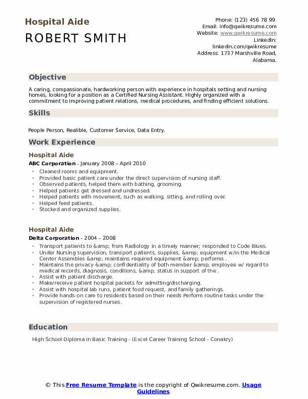 Hospital aide resume how to write a good photo comment