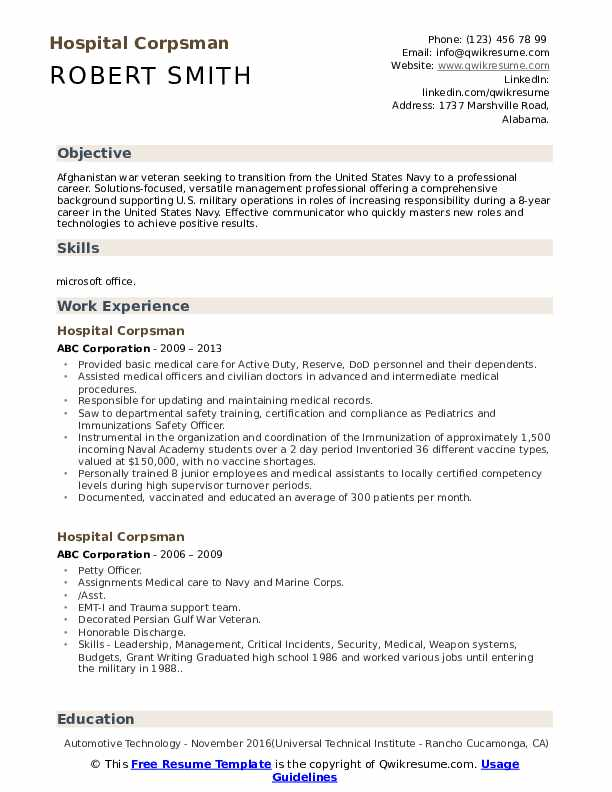 Hospital Corpsman Resume Example