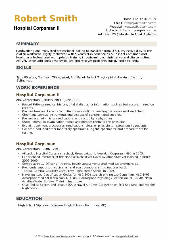 Hospital Corpsman II Resume Example