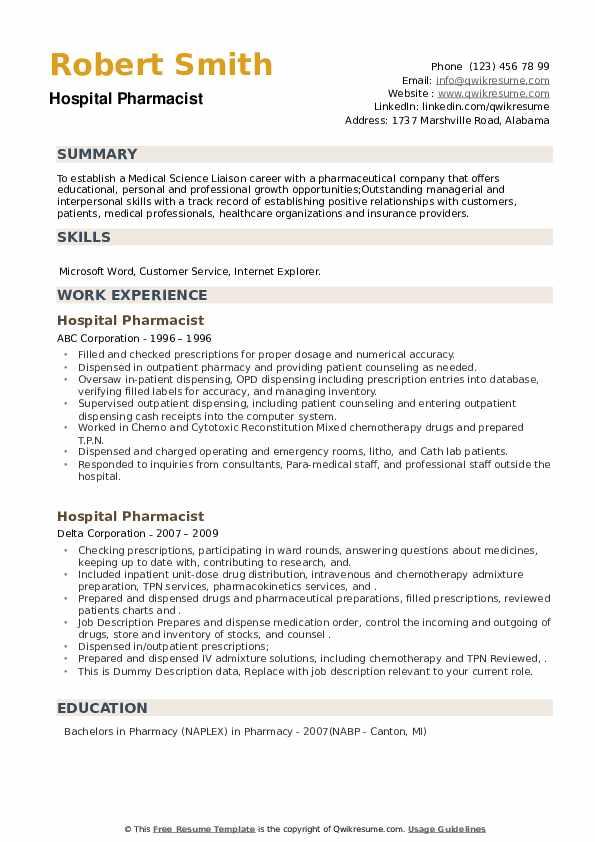 Hospital Pharmacist Resume example