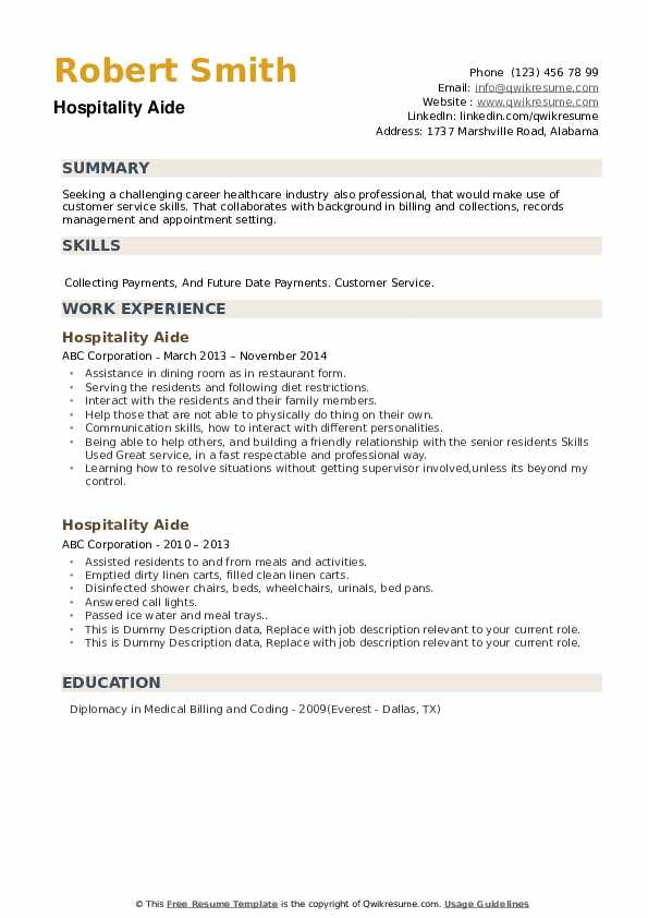 Hospitality Aide Resume Samples | QwikResume