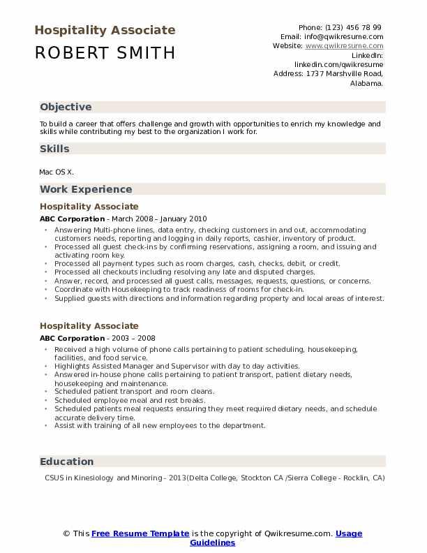 Hospitality Associate Resume Template