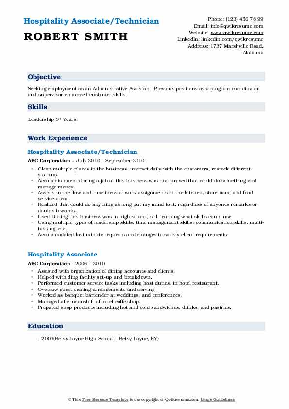 Hospitality Associate/Technician Resume Example