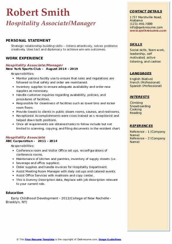 Hospitality Associate/Manager Resume Format