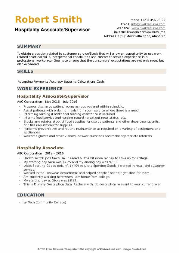 Hospitality Associate/Supervisor Resume Template