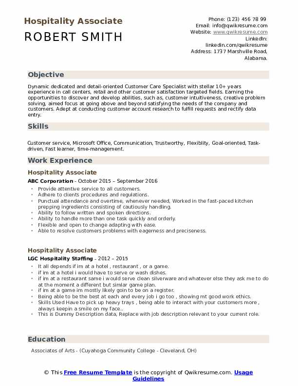 Hospitality Associate Resume example