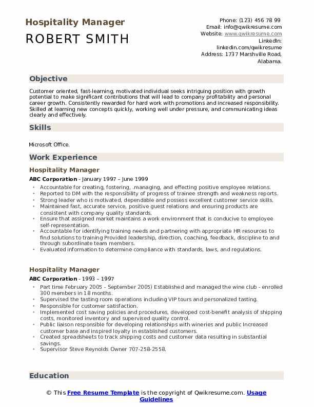 Hospitality Manager Resume Format