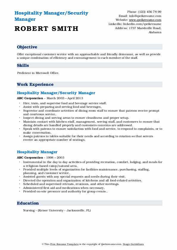 Hospitality Manager/Security Manager Resume Model