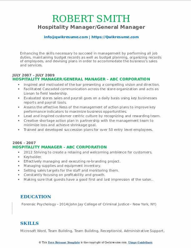 Hospitality Manager/General Manager Resume Model