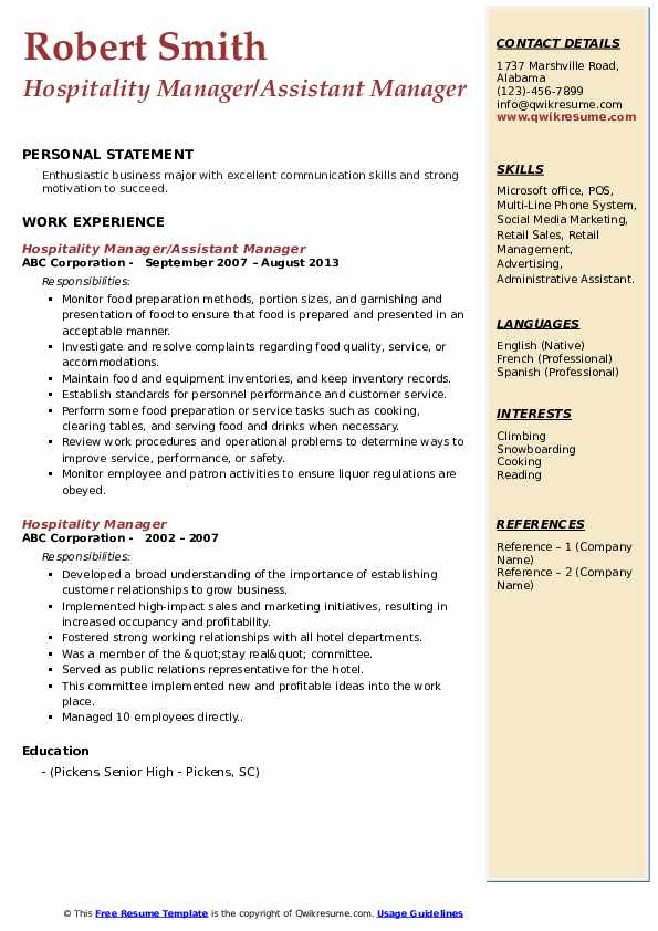 Hospitality Manager/Assistant Manager Resume Template