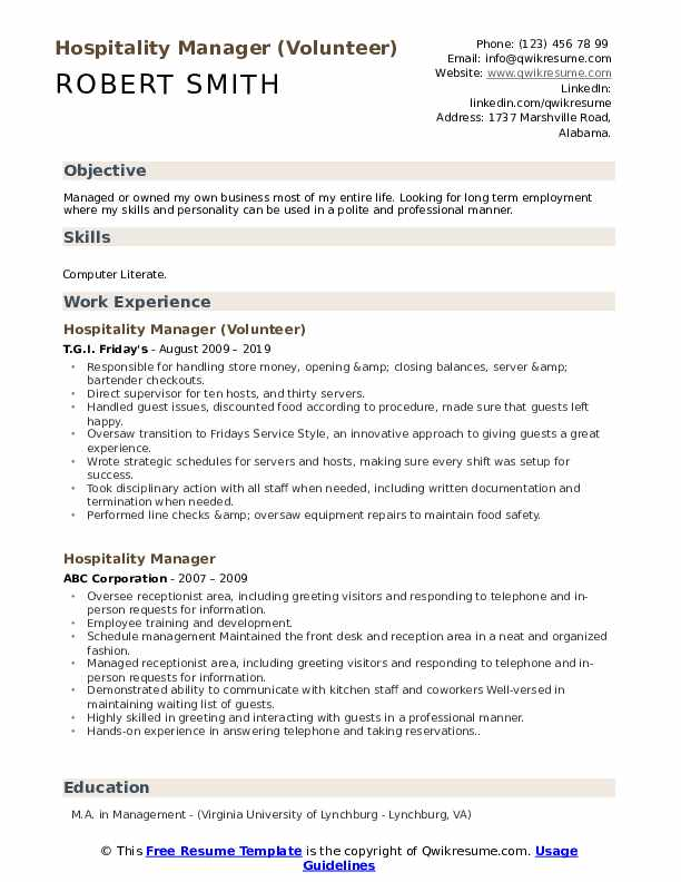 Hospitality Manager (Volunteer) Resume Template