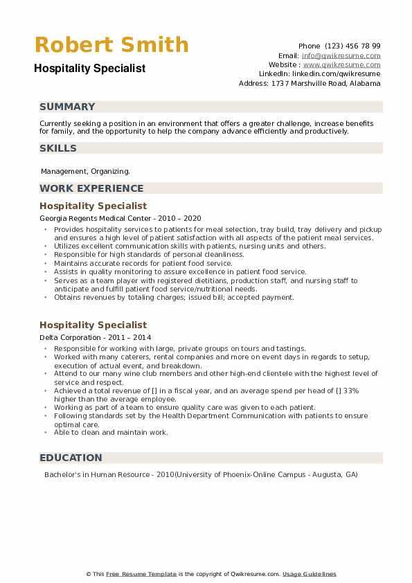 Hospitality Specialist Resume example