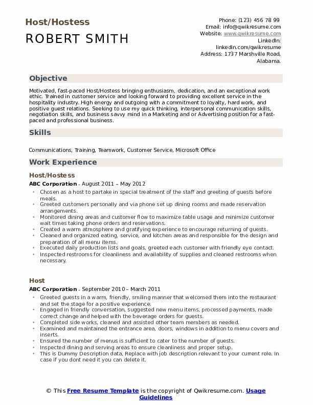 Host/Hostess Resume Example