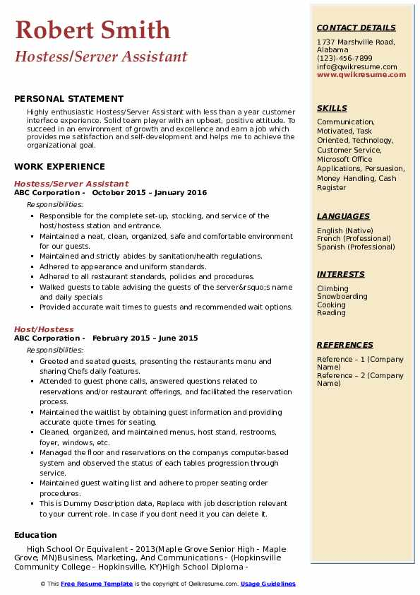Hostess/Server Assistant Resume Sample