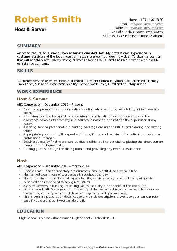 Host Resume example