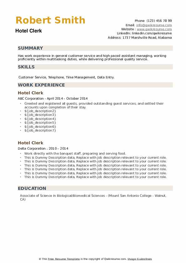 Hotel Clerk Resume example