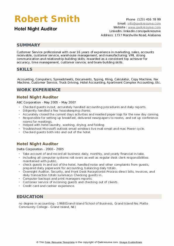 Hotel Night Auditor Resume example