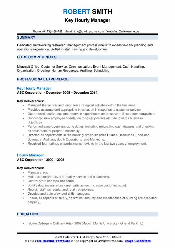 Key Hourly Manager Resume Format