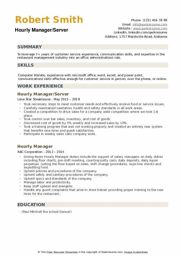 Hourly Manager/Server Resume Example