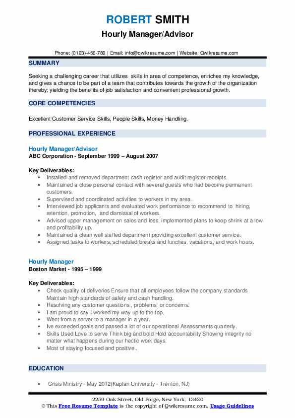 Hourly Manager/Advisor Resume Sample