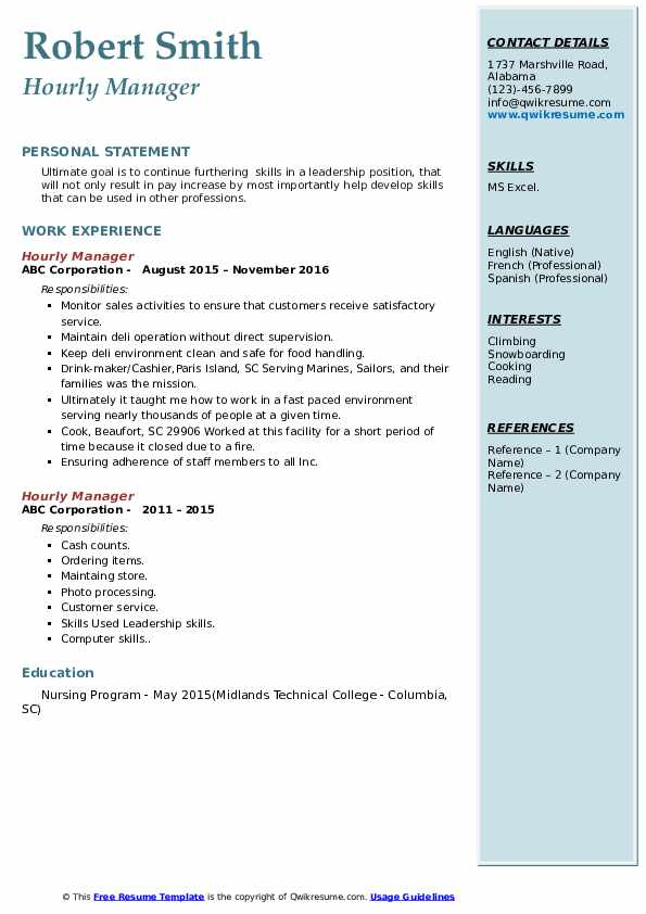 Hourly Manager Resume example